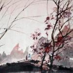 Himmel und Erde von Fu Baoshi