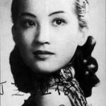 Zhou Xian (1918- 1957)